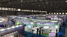 CIFSE 2020 Exhibition Hall