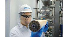 Ecolab Membrane Filter
